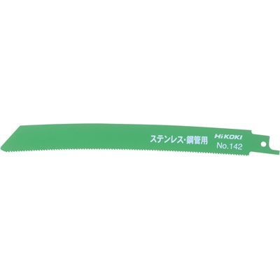 HiKOKI(日立工機) セーバソーブレード(湾曲) NO.142 200L 14山 (50入) 0000-3462