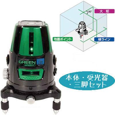 シンワ測定 シンワレーザーロボグリーンNeo31BRIGHT受光器・三脚付78285 78285