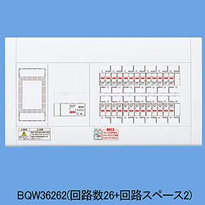 パナソニック リミッタースペース付 スッキリパネルコンパクト21露出・半埋込両用形12+2 40A BQW34122
