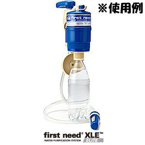 シーガルフォー 安全でおいしい天然の水をどこででも。携帯タイプ浄水器 ファーストニードXLE ELITE FN-XLE-K