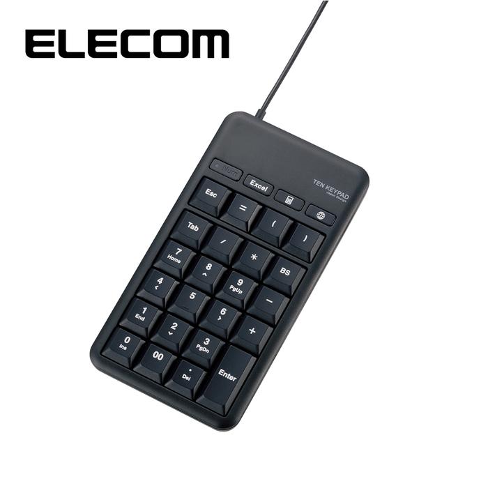 送料無料 税込 エレコム 有線テンキーボード Mサイズ メンブレン ホットキー付 TK-TCM015BK 供え ブラック USBハブ付 高耐久