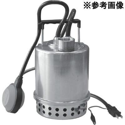 【在庫一掃】 P707A6.55S:爆安!家電のでん太郎 ステンレス製水中ポンプ 荏原製作所-ガーデニング・農業
