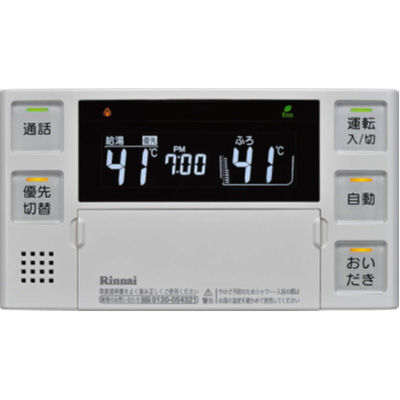 リンナイ ガスふろ給湯器用(ecoジョーズ) インターホン・ボイス機能付 給湯器リモコン BC-220VC