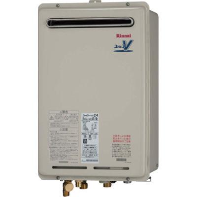 リンナイ 24号 屋外壁掛型 浴室リモコン(BC-124V)付属 ガス給湯器 RUJ-V2401W(A)【納期目安:2週間】