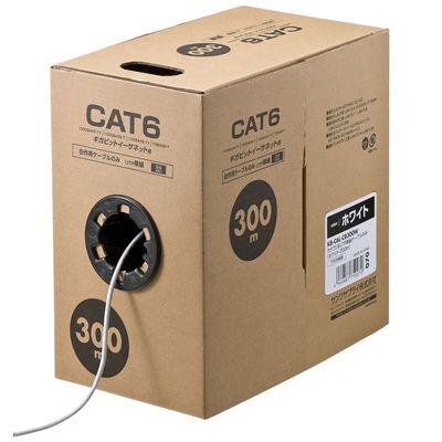 サンワサプライ CAT6UTP単線ケーブルのみ300m ホワイト KB-C6L-CB300W