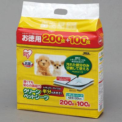 アイリスオーヤマ 【4個セット】クリーンペットシーツ レギュラー ハーフサイズ P-NS-300RH