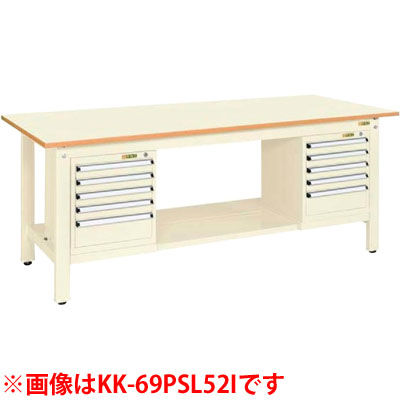 サカエ 軽量作業台KKタイプ スモールキャビネット付 KK-69PSL4I