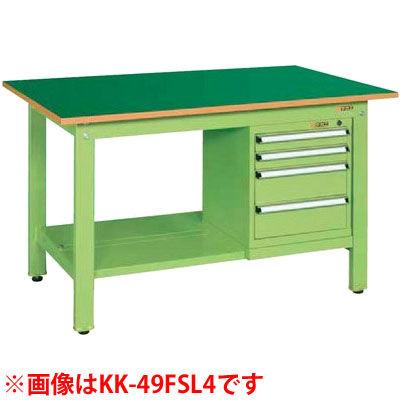サカエ 軽量作業台KKタイプ スモールキャビネット付 KK-69SSL42