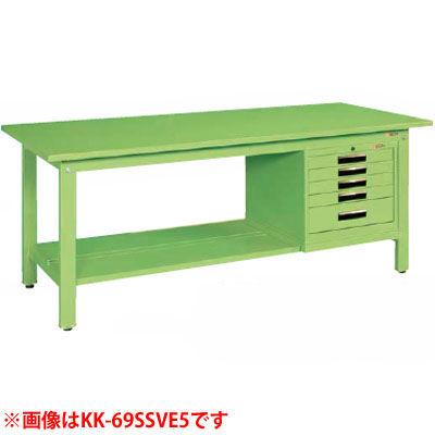 サカエ 軽量作業台KKタイプ SVEキャビネット付 KK-69FSVE52