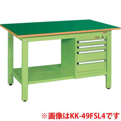 サカエ 軽量作業台KKタイプ スモールキャビネット付 KK-69FSL42