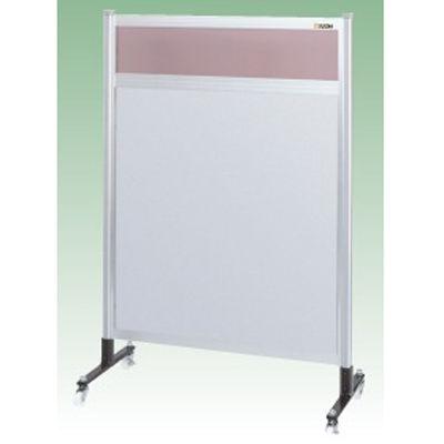 サカエ パーティション 透明カラー塩ビ(上) アルミ板(下)タイプ(移動式) NAK-46NC