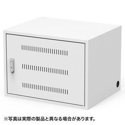 サンワサプライ タブレット収納保管庫(21台収納)【沖縄・離島配達不可】 CAI-CAB101W