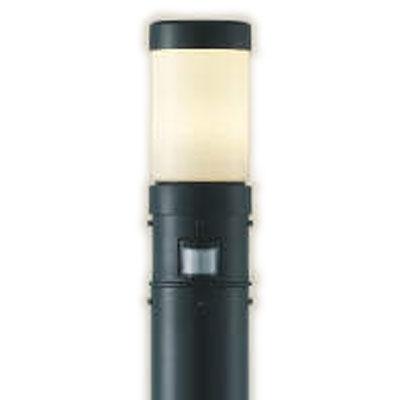 コイズミ LEDガーデンライト AU41966L