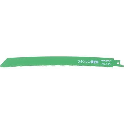 HIKOKI(日立工機) セーバソーブレード(湾曲) NO.143 250L 14山 (50入) 0000-3463