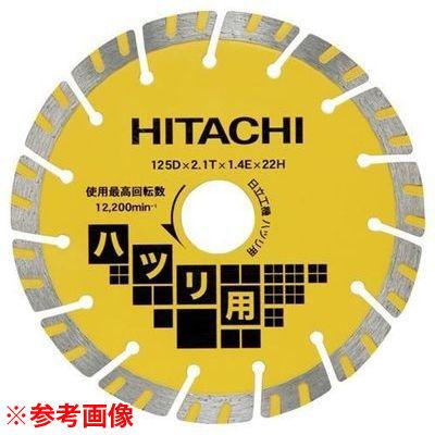 HIKOKI(日立工機) ダイヤモンドカッター 180×25.4 (波形セグメント) 重作業用 0032-8052