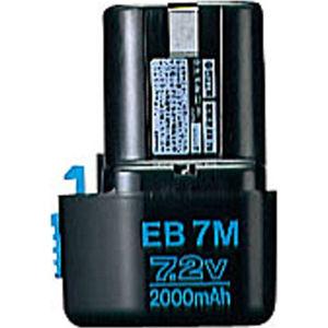 HIKOKI(日立工機) 電池 EB7M 0031-3290