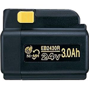 HiKOKI(日立工機) 電池 EB2430R 0032-2755