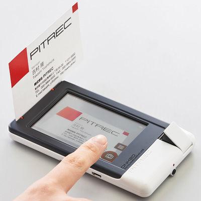 キングジム 名刺を画像データで管理できる「ピットレック」に、タッチパネルを搭載!デジタル名刺ホルダー「ピットレック」 DNH20