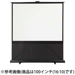 キクチ GRANDVIEW (100インチ16:10)床置き立上げスクリーン(ケースカラー:ブラック) GFP-100WXW