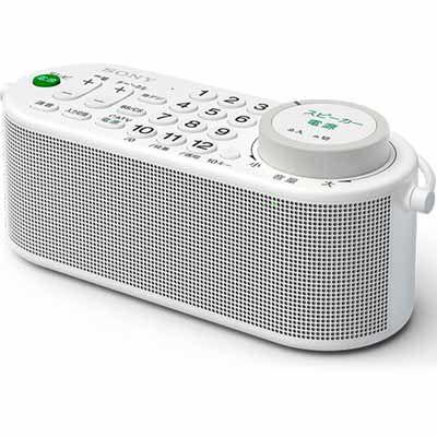 ソニー 離れた場所でテレビ音声が聴けるリモコン付ワイヤレススピーカー SRS-LSR100