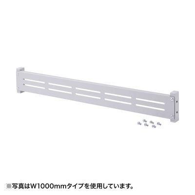 サンワサプライ eラックモニター用バー(W1400)【沖縄・離島配達不可】 ER-140MB