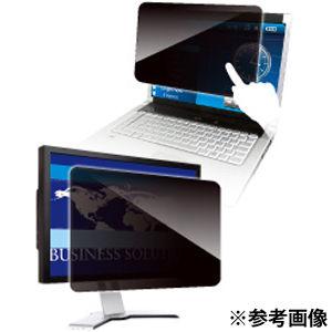 光興業 覗き見防止フィルター Looknon N8 デスクトップ用17.0インチ(5:4) 3枚セット LN-170N8/3MAI