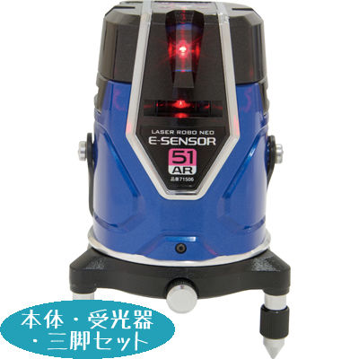 シンワ測定 シンワ レーザーロボ Neo E Sensor 51AR受光器・三脚セット71516 71516