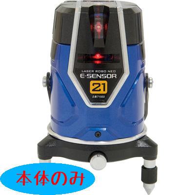 シンワ測定 レーザーロボ Sensor Neo E Sensor シンワ測定 21縦・横 Neo・地墨71502 71502, 楽器のことならメリーネット:99ddd9f9 --- officewill.xsrv.jp