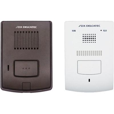 デルカテック ワイヤレスインターホン親機+玄関子機セット DWP10A1【納期目安:1週間】