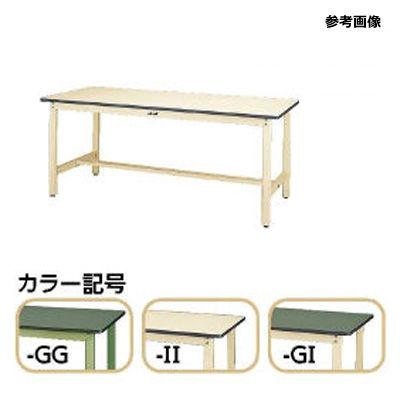 山金工業 ヤマテック ワークテーブル300固定式 【個人宅宛配達不可】 SWR-1560-GI