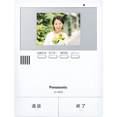 パナソニック テレビドアホン用増設モニター(電源コード式、直結式兼用) (VLV632K) VL-V632K