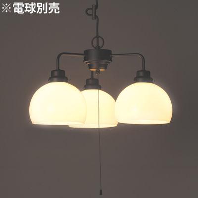 後藤照明 レトロ調ペンダント照明(電球無し) GLF-3257X