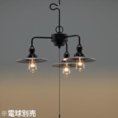後藤照明 レトロ調ペンダント照明(電球無し) GLF-3142X