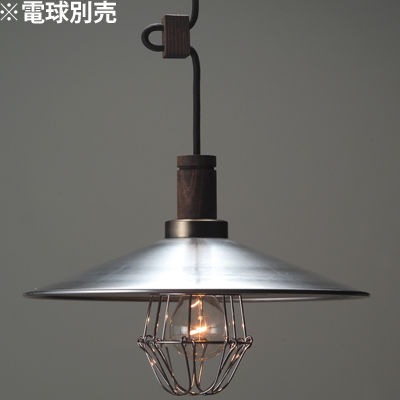 後藤照明 レトロ調ペンダント照明(電球無し) GLF-3216X【納期目安:1週間】