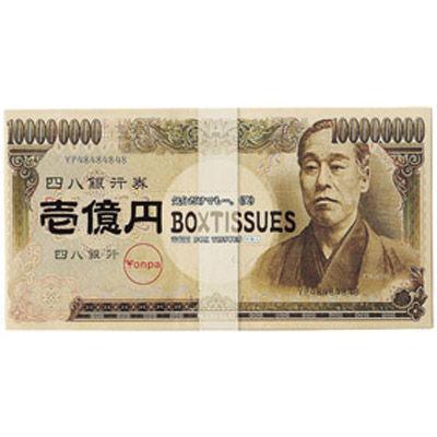 その他 【300個セット】壱億円ティッシュ30W MRTS-29937