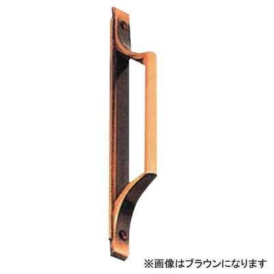 株式会社水上 シンプルハンドル 150mm アンバー [20本入] 【0001-00143】 0001-00143