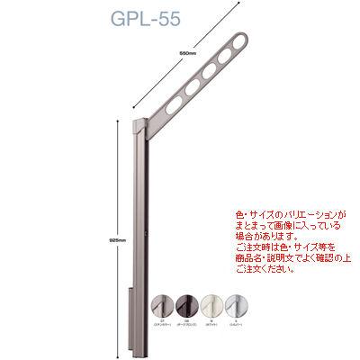 川口技研 ホスクリーン GPL-55-ST ステンレスカラー [1組(2本)入] 【0004-00299】 GPL-55-ST 0004-00299