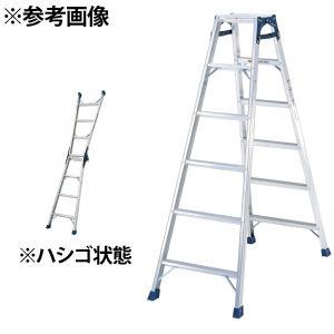 ピカコーポレイション はしご兼用脚立 CM-180C