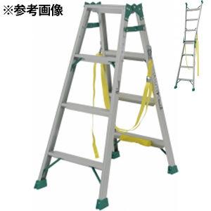 ピカコーポレイション 昇柱用はしご兼用脚立 JOB-BGA90E