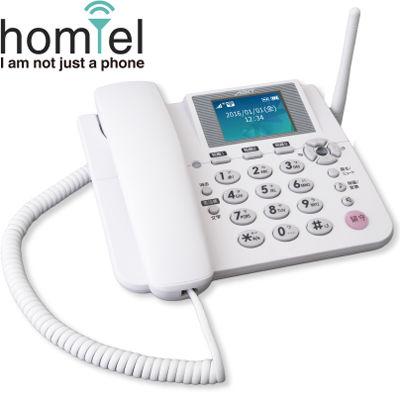 【あす楽対応_関東】エイビットABiT SIMフリー持ち運べる固定電話機『ホムテル3G』【充電池1個プレゼント中】 AK-010