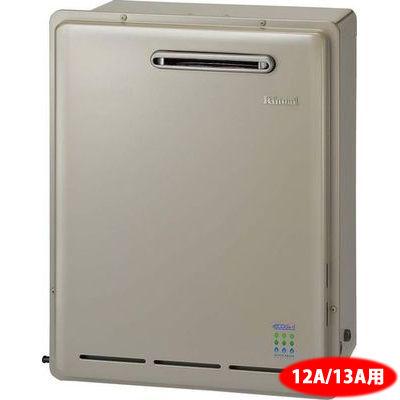リンナイ 24号給湯専用機|エコジョーズ RUX-E2400G-13A