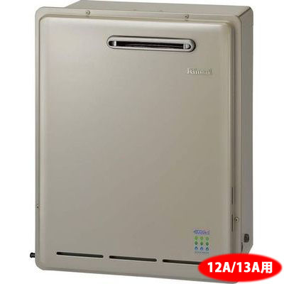 リンナイ 20号据置型ガス給湯器 RUX-E2010G-13A