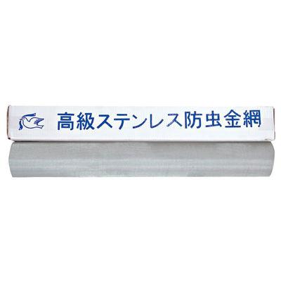水上金属 ステンレス 防虫網 18メッシュ×1m幅×30m巻 【966-0172】 966-00172