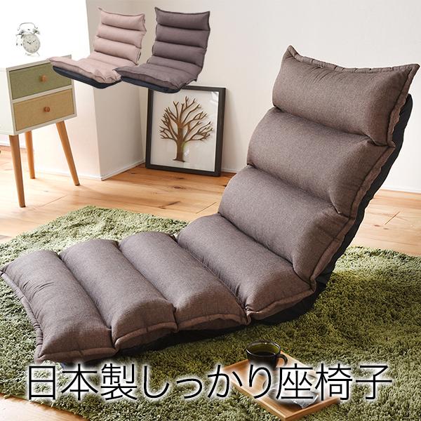 JKプラン 座椅子 もこもこフロアチェア ソファベッド ロータイプ 1人掛け フロアソファ リクライニングチェア 国産 日本製ブラウン ZSS-0003-BR