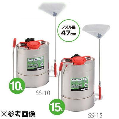 工進 ステンレス製手動噴霧器背負式 SS15_