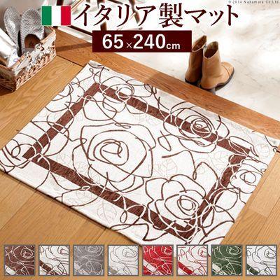 ナカムラ イタリア製ゴブラン織マット Camelia〔カメリア〕65×240cm (6:アイボリーブラウン) 61000362ib