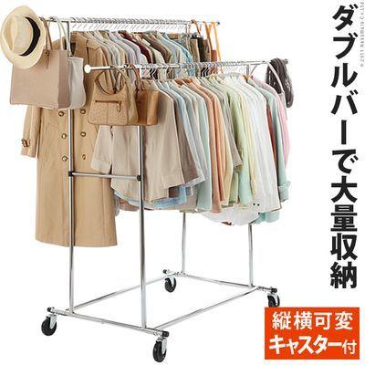 ナカムラ 簡単組立プロハンガー POTE〔ポーテ〕 ダブル l0100071