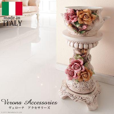 ナカムラ ヴェローナアクセサリーズ 陶製コラムポット イタリア 家具 ヨーロピアン アンティーク風 42200061