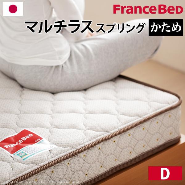フランスベッド ダブル マットレス マルチラススーパースプリングマットレス ダブル マットレスのみ ベッド マットレス スプリング 国産 日本製 61400109