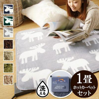 ナカムラ ホットカーペット+カバーセット〔モリス〕1畳用(100x190) (オリーブグリーン) i-2000033ol